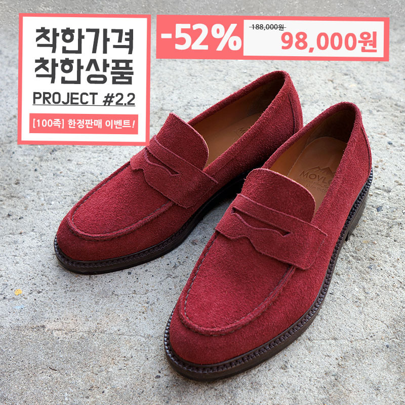 MANGONA 191 Penny Loafer (8MM 2901 RSV)